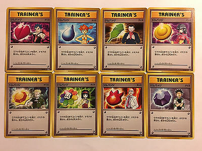 Pokemon Card / Carte Trainer's Team Badge Set Promo 8/8 XY-P