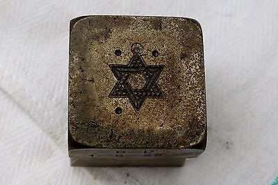 JEWISH STAR OF DAVID Steel Forming Hob Jewelry Stamping Impression Die