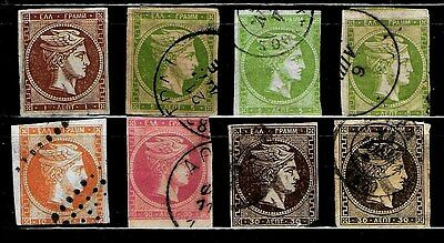 Greece 1861 Hermes Head Stamps - imperf - used