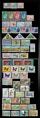 1966 -1977 Lesotho Lot Complete And Incomplete Issues Mint Never Hinged , H,used