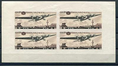 """Russia Yr 1937,sc C75A Ss,mi Block 3, Mnh,aviation Day,""""face"""" Flaws"""