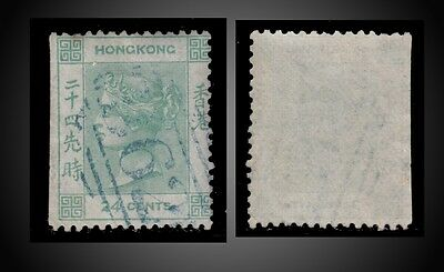 1862 HONG KONG QUEEN VICTORIA 24c USED SCT 5 MI 5 SG 5 LATERAL LEFT IMPERFORATED