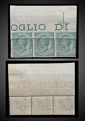 1906 Italy Value 5 C Victor Emanuel Iii Horizontal Strip Of 3 Error Perforation