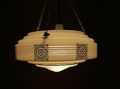 Retro Vintage Brown/White Art Deco Styled Glass Flycatcher Lampshade