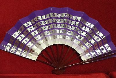 """Rare Art Vintage Hand Fan Painting Text Characters Paper 11""""Free Shipping"""