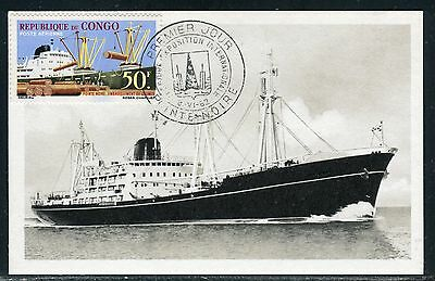 Congo - Carte maximum bateau  en 1962