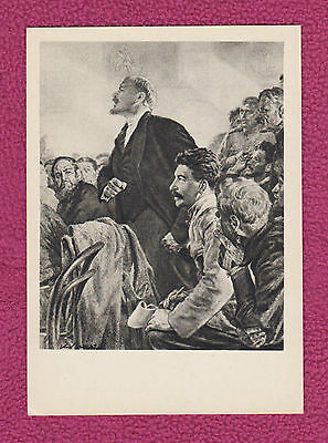 "IZOGIZ Lenin Stalin Soviet USSR Postcard ""Such a party is"" Artist E. Kibrik"