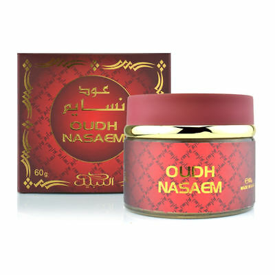Oud Al Samou 80g Home Fragrance Incense Smell Bakhoor By Ard Al Zaafaran