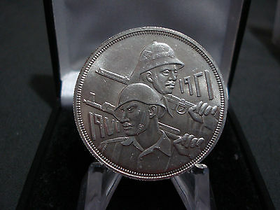 Iraq Dinar, 1971, 50th Anniversary of Iraqi Army, Silver Coin in UNC Condition.