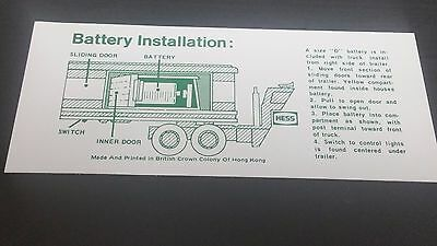 Hess  1975  / 1976  BARREL TRUCK BATTERY INSTRUCTION CARD
