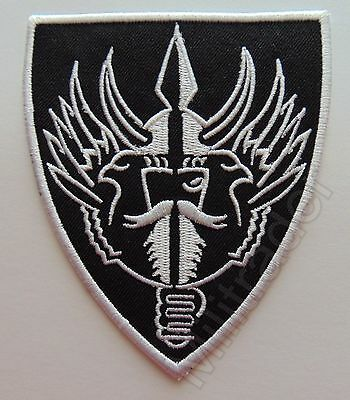 Norway Norwegian Armed Special Forces Command FSK Odin Patch (BW)