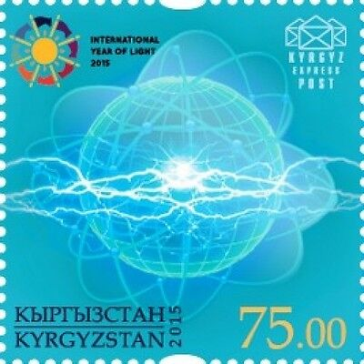 Z08 KYR15102a KIRGHIZISTAN 2015 International Year of lumière. MNH