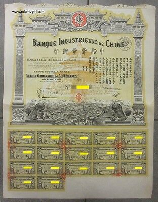 1920 Bank Industrial of China - Banque Industrielle de Chine 500 Francs