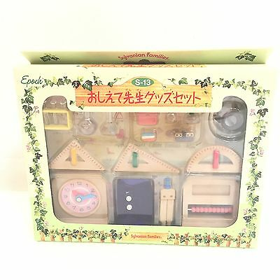 1999 EPOCH Sylvanian Families S-10 Science And Math School Set **NEW IN BOX**