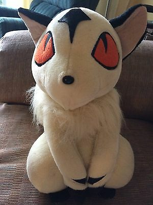 "Inuyasha Kilala 12"" plush New W Tags"