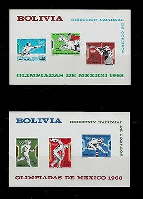 1969 Bolivia  Celebrate Mexico Olympics 1968 Rifle Shooting Runner S.s. Mnh