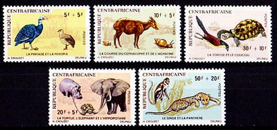 CENTRAL AFRICAN REPUBLIC : 1971, WILDLIFE (Complete Set, MNH)