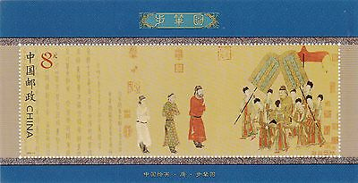 """China, 2002-05M,  """"painting - Royal Carriage"""" S/s Mint Nh. Fresh"""