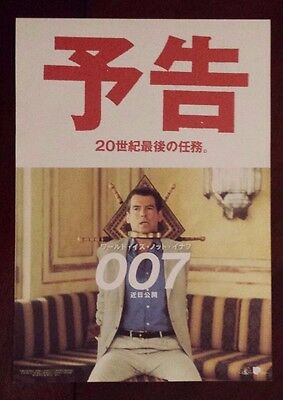 James Bond 007 The World Is Not Enough  Day Japanese Chirashi  Mini Poster