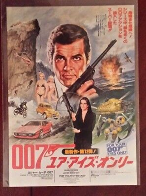 James Bond 007 For Your Eyes Only Japanese Chirashi  Mini Poster