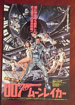 James Bond 007   Moonraker  Japanese Chirashi  Mini Poster