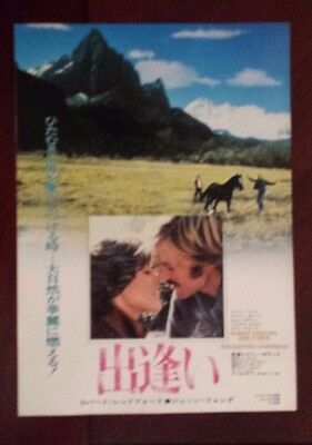 The Electric Horseman  Japanese Chirashi  Mini Poster Robert Redford