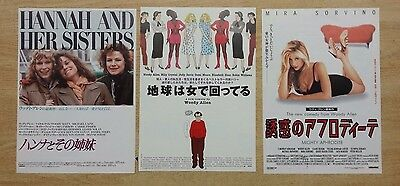 Woody Allen  Lot Of 3 Different  Japanese  Chirashi  Mini Poster