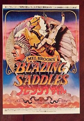 Blazing Saddles  Original Japanese Chirashi  Mini Poster Gene Wilder