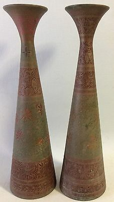 Pair of Vintage Brass Vases