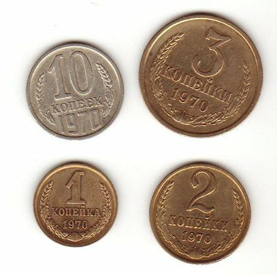 USSR  set of coins 1970 year