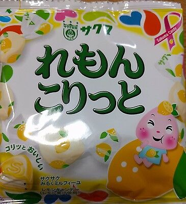 Lemon-flavored candy sold in japan F/S