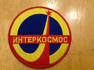 Russian Space NHTEPKOCMOC Patch Badge