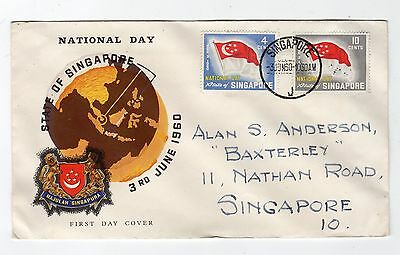 SINGAPORE: 1960 National Day first day cover (C24660)