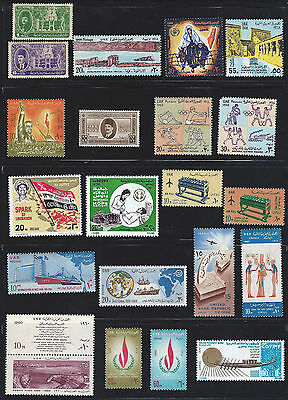 EGYPT STAMP Mixed Lot Unused Stamps Total of 21 pcs