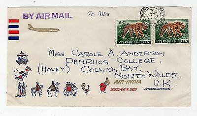 India: 1964 Air Mail Cover To Wales (C24697)