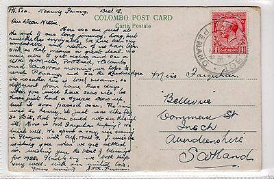 GB USED IN PENANG: 1924 postcard with PAQUEBOT PENANG postmark (C24189)