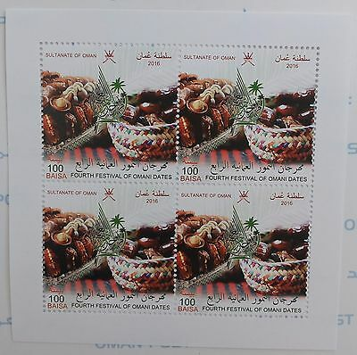 Oman 2016 4th festival of Omani dates stamps sheet