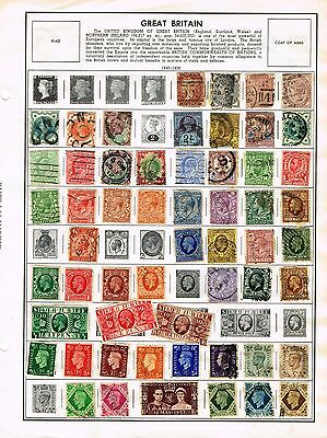 Great Britain collection on Harris pages, over 225 stamps