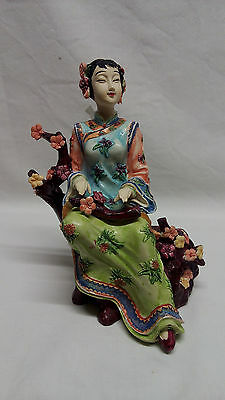 Seymour Mann Collectible Asian lady figurine