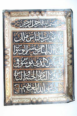 Vintage Old Hand Crafted Brass Unique Solid Islamic Urdu Engraved Plate NH3277