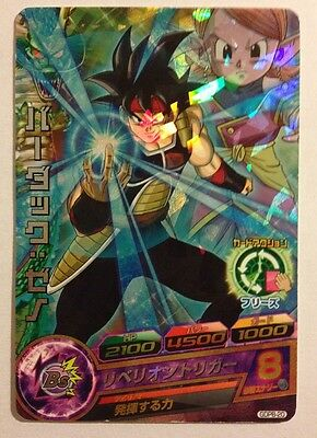 Dragon Ball Heroes PROMO GDPB-20