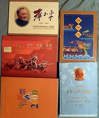 China - Album and Book Collection - Stamps of PRC