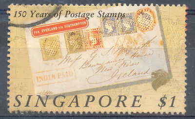 SINGAPORE SC 565 USED STAMP 1990 COVER to IRELAND $1