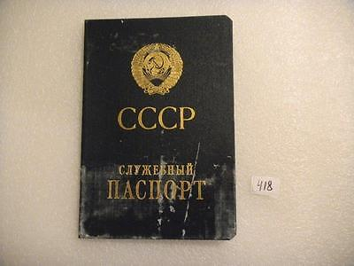Soviet Russian USSR Business Passport Old  Reisepass  Book
