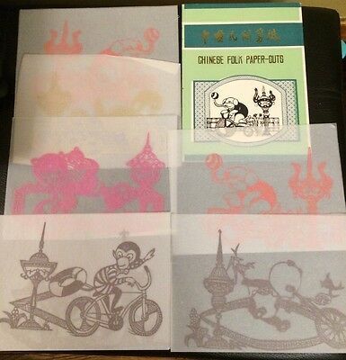 "Chinese Paper Cuts "" Cute Circus Animals "" seven vintage papercuts 1970s China"