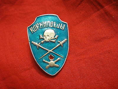 Badge Russian Kornilov regiment  Russia Civil War general Kornilov 1917 - 1920