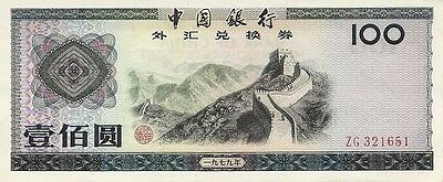 China Foreign Exchange Certificate 50 & 100 Yuan 1979 & 1988 Reproduction