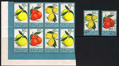Cyprus 1974 Fruits of Cyprus - se-tenant block of 8 (MNH) plus 2 used stamps