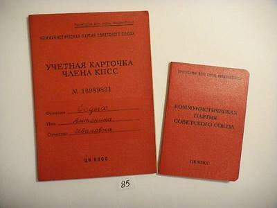 Soviet Russian Set Communist  Party ID  Member  + Account Saving Book