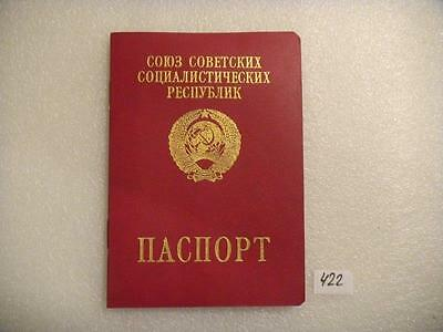 Soviet Russian USSR  Passport Old  Reisepass  Book